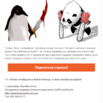 WebPromo Experts: Halloween