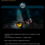 Хэллоуин: интернет-магазин Intimo