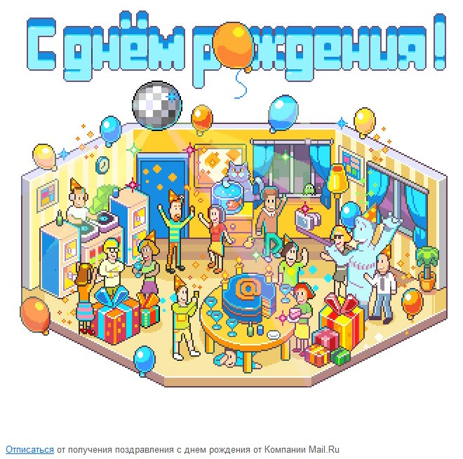 happy-b-mail.ru2015