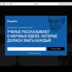 Esquire: форма подписки