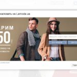 Lamoda.ru: Добро пожаловать на Lamoda.ru
