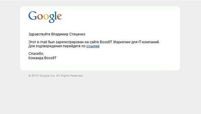 googleit19022015