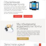 Mail.Ru поздравляет вас с Новым Годом!