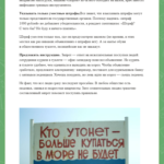 Мегаплан: newsletter