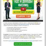 Налоги и бухгалтерский учет: Запись вебинара «НДС и доходы физлиц: последние изменения»