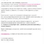Лидмашина: Семинар Игоря Манна уже во вторник!