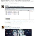 Texterra: Контент, который обязан быть в вашем блоге