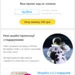 Киевстар: Ми знаємо, що потрібно справжнім космонавтам!