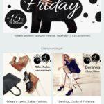 ShopNow: black friday